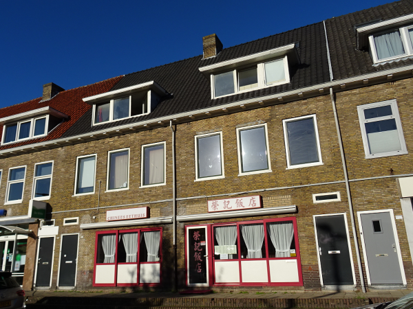 Chinees Restaurant in Arnhem